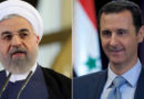Irán y el régimen de Assad utilizan a grupos palestinos paraentrenar a terroristas de Venezuela, Bahrein y Yemen